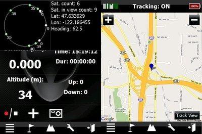 Спортивно-Tracker GPS