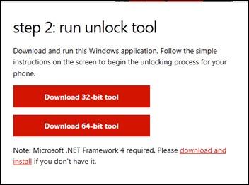 run-unlock-tool