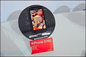 Lenovo LePhone-s760-