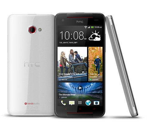 HTC 나비 S