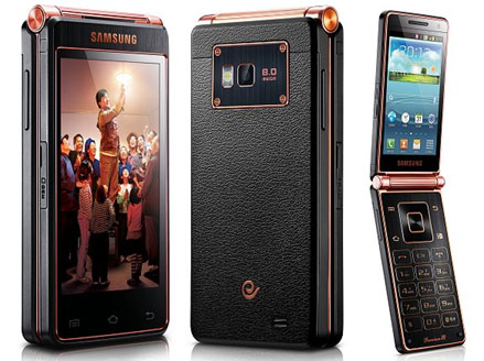 Samsung Galaxy-Folder