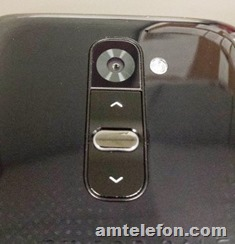 LG-G2-back-butons
