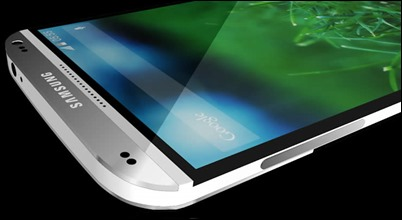 Samsungi Galaxy-S5-Concept