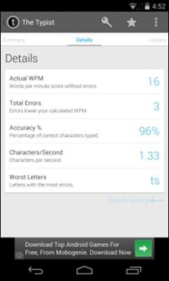 Typist_Details