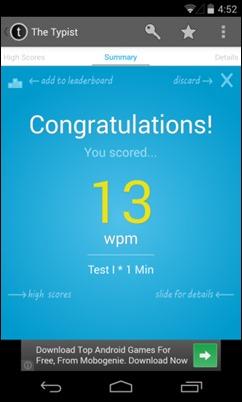 Typist_Score-Screen