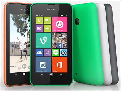 """""""Nokia"""" Lumia-530"""