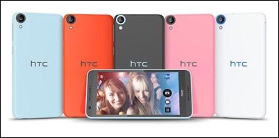 HTC-желание-820