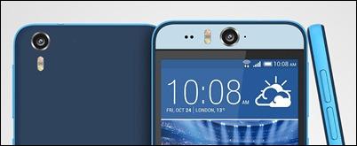 HTC - 욕망 - 눈 01
