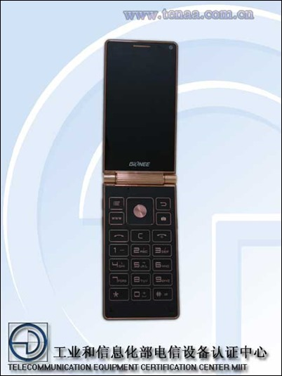 Gionee-w900