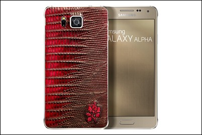Limited edition-Galaxy-Alpha-punane
