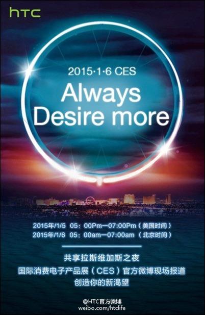 HTC-इच्छा-CES-2015
