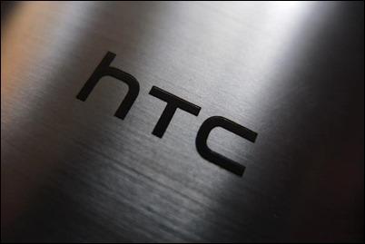 HTC-aon