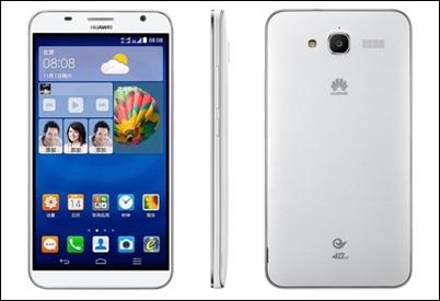 Huawei-zliesť-gx1