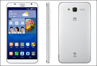 Huawei Ascend--gx1