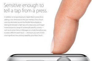 apple-touch-forza