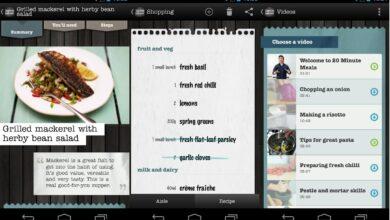 Fotografija Jamiejevog 20 Minute Meals, aplikacije posvećene gurmanima