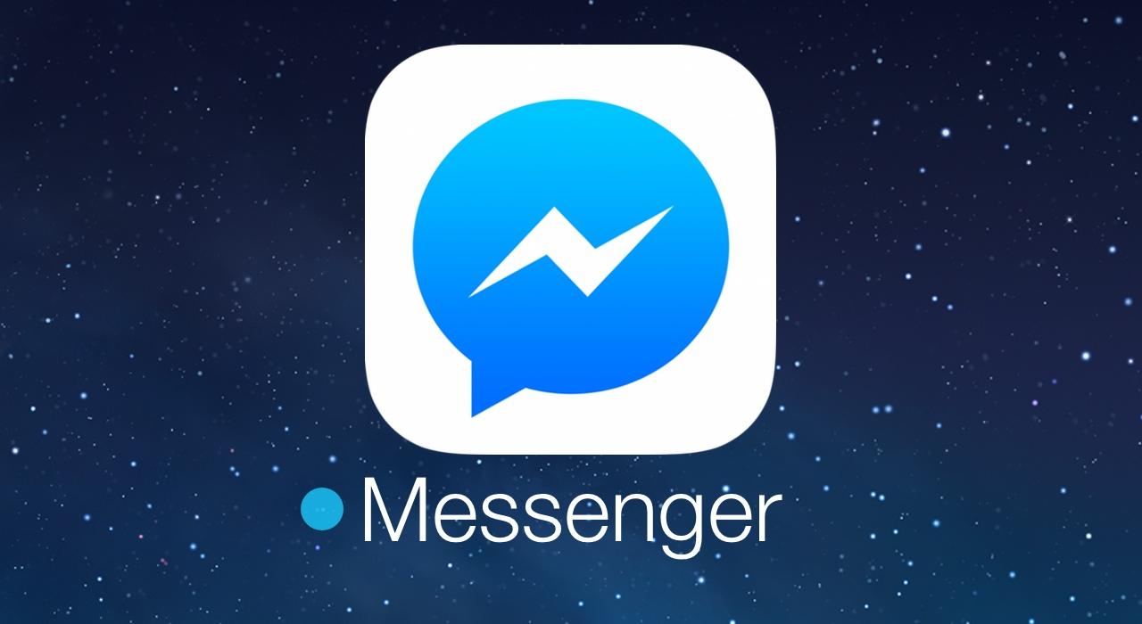smsメッセージを受信し facebookのメッセンジャーインターフェイスから