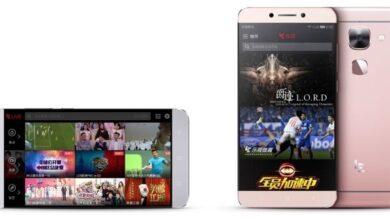 Photo de LeEco Le Max 2, le seul smartphone doté d'une mémoire vive 8