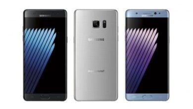 Foto de Samsung ha lanzado el nuevo Galaxy Note 7 de gama alta