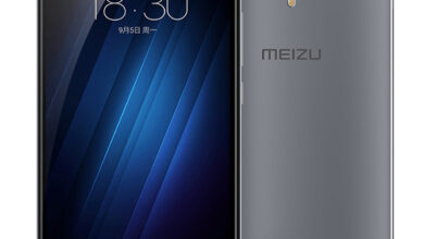 Photo of From September 15, on the Asian market, Meizu M3 Max, an accessible smartphone will appear