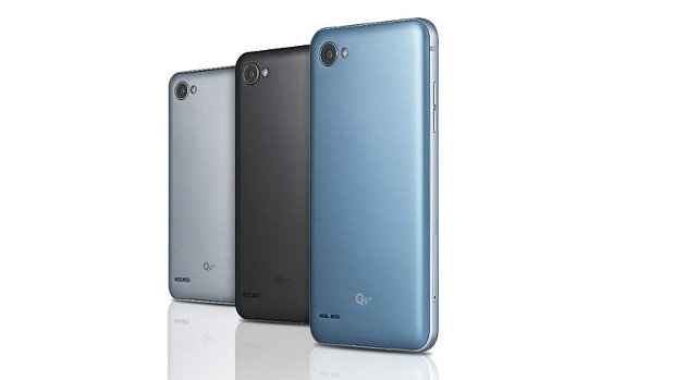 Jaunā LG Q6