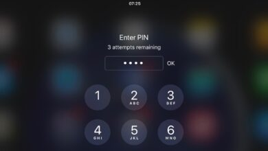 Photo of How to disable / activate the PIN code for the SIM card in the iPad Pro, iPad Mini, iPad Air LTE / 4G
